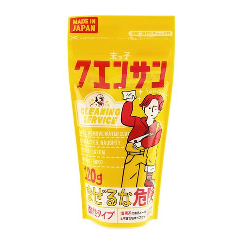 「末っ子クエンサン 120g」価格:107円/湯アカ・汚れをしっかり落とします。