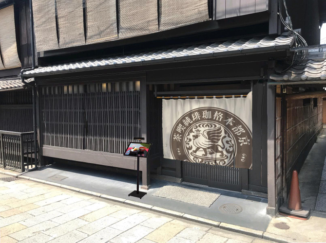eXcafe祇園店 外観イメージ