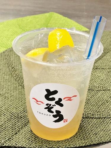 伊豆稲取産レモン使用 タピトコレモンスカッシュ
