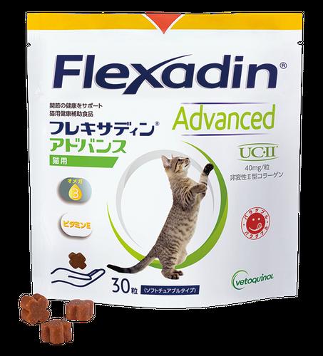 フレキサディンアドバンス 猫用