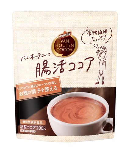 バンホーテンの腸活ココア(機能性表示食品) 税込465円