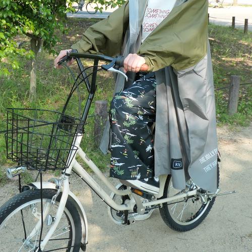 自転車でも捲れない