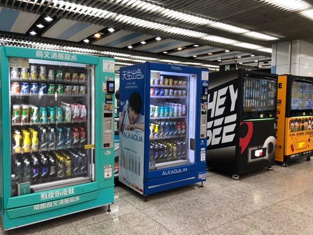 上海地下鉄の自販機特集!薬にマスク、カップラーメンとユニーク商品が大集合!   NEWSCAST