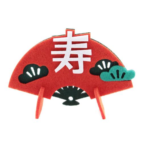 「フェルト Sensu 寿」価格:190円/フェルトでできた「寿」扇子。 置き型なのでデスクの上などにも飾れます。