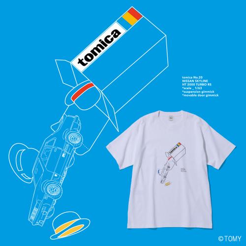 日産 スカイライン HT 2000 ターボ RS Tシャツ ¥8,360(税込)