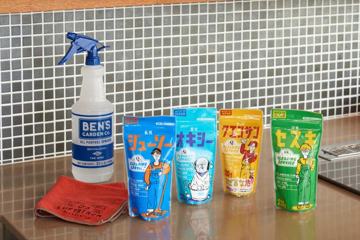 「おそうじ3兄弟+ペット」価格:各98円 /ついにおそうじに役立つ洗剤シリーズが登場! お部屋に置いても可愛いデザインパッケージで楽しくお掃除しよう!