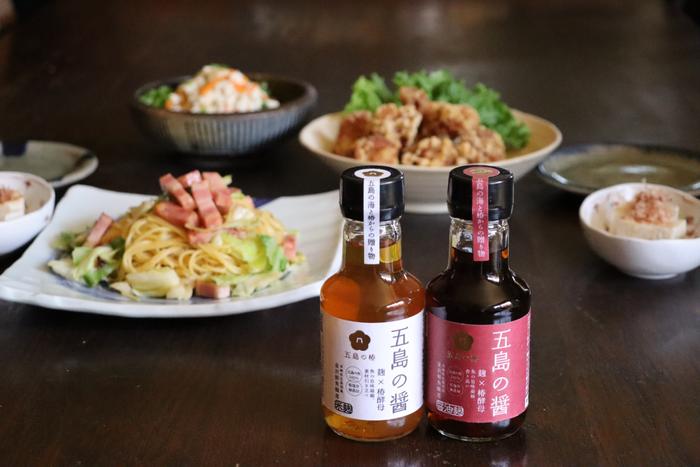 色々な料理に旨みを加えることができる 五島の醤-米麹-(写真左)と五島の醤-醤油麹-(写真右)