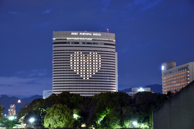 センター 市民 神戸 病院 市立 医療 中央