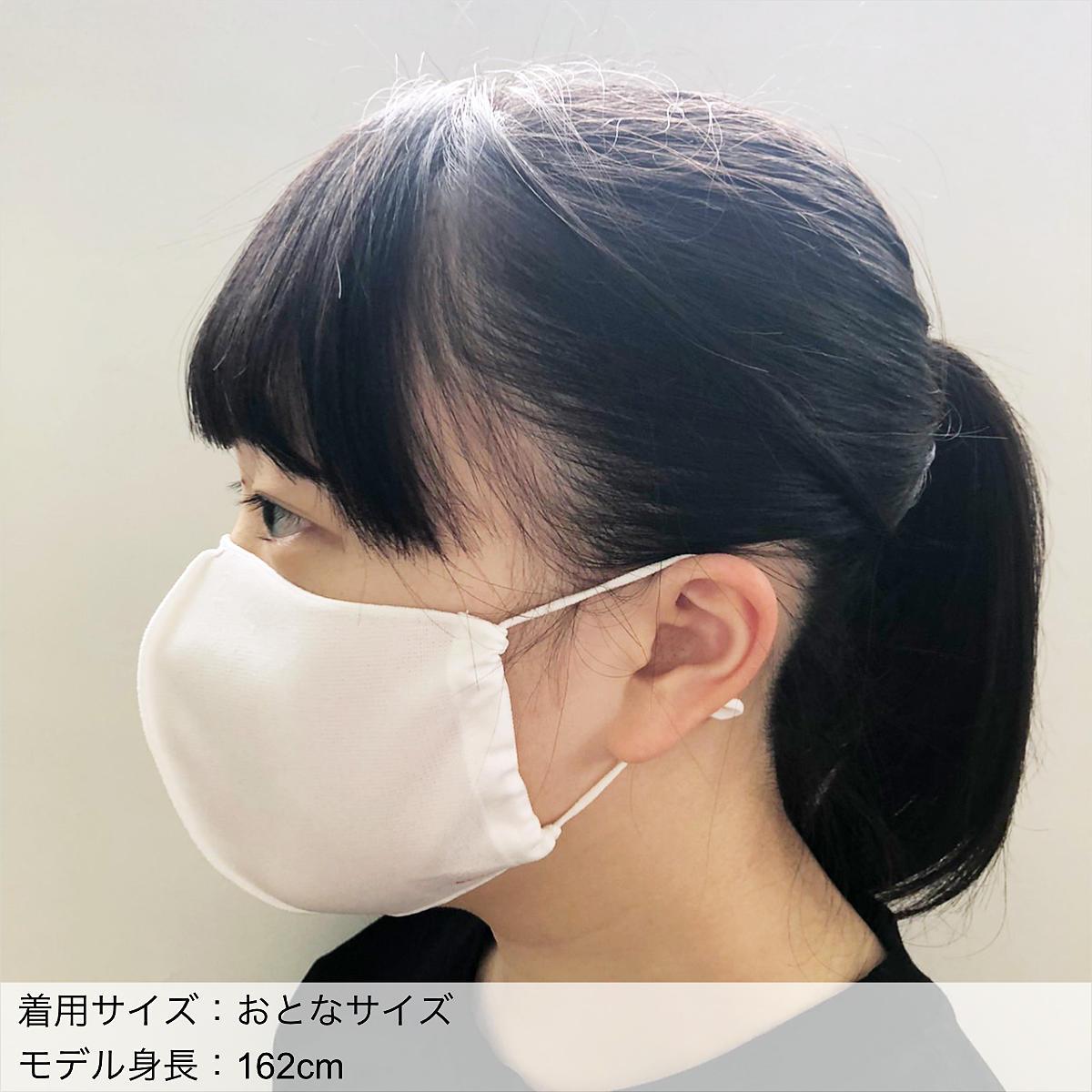 湿気 マスク