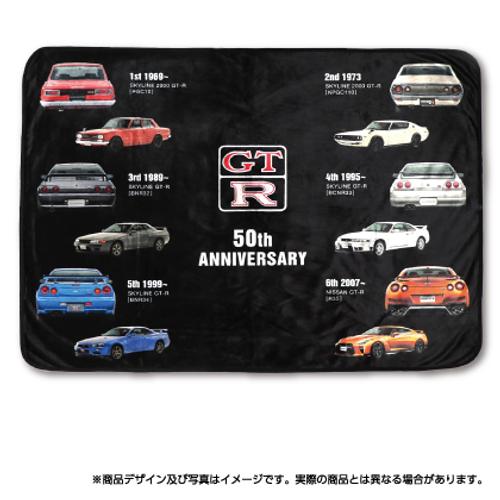 歴代GT-Rアートケット
