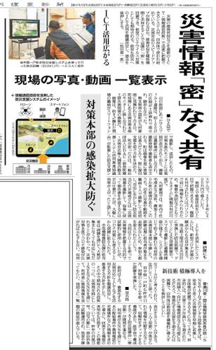 提供:読売新聞社