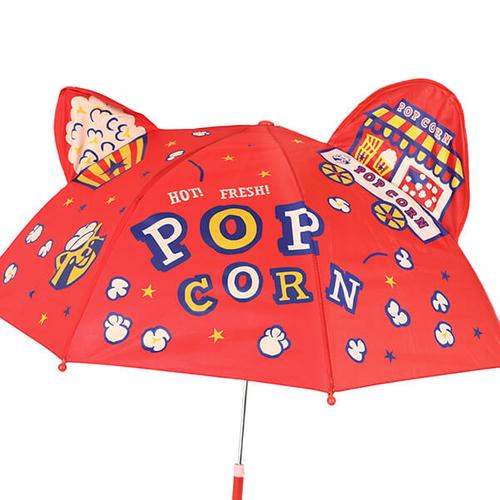 「キッズ傘 Popcorn」傘を開くとポップコーンやお店が飛び出します。