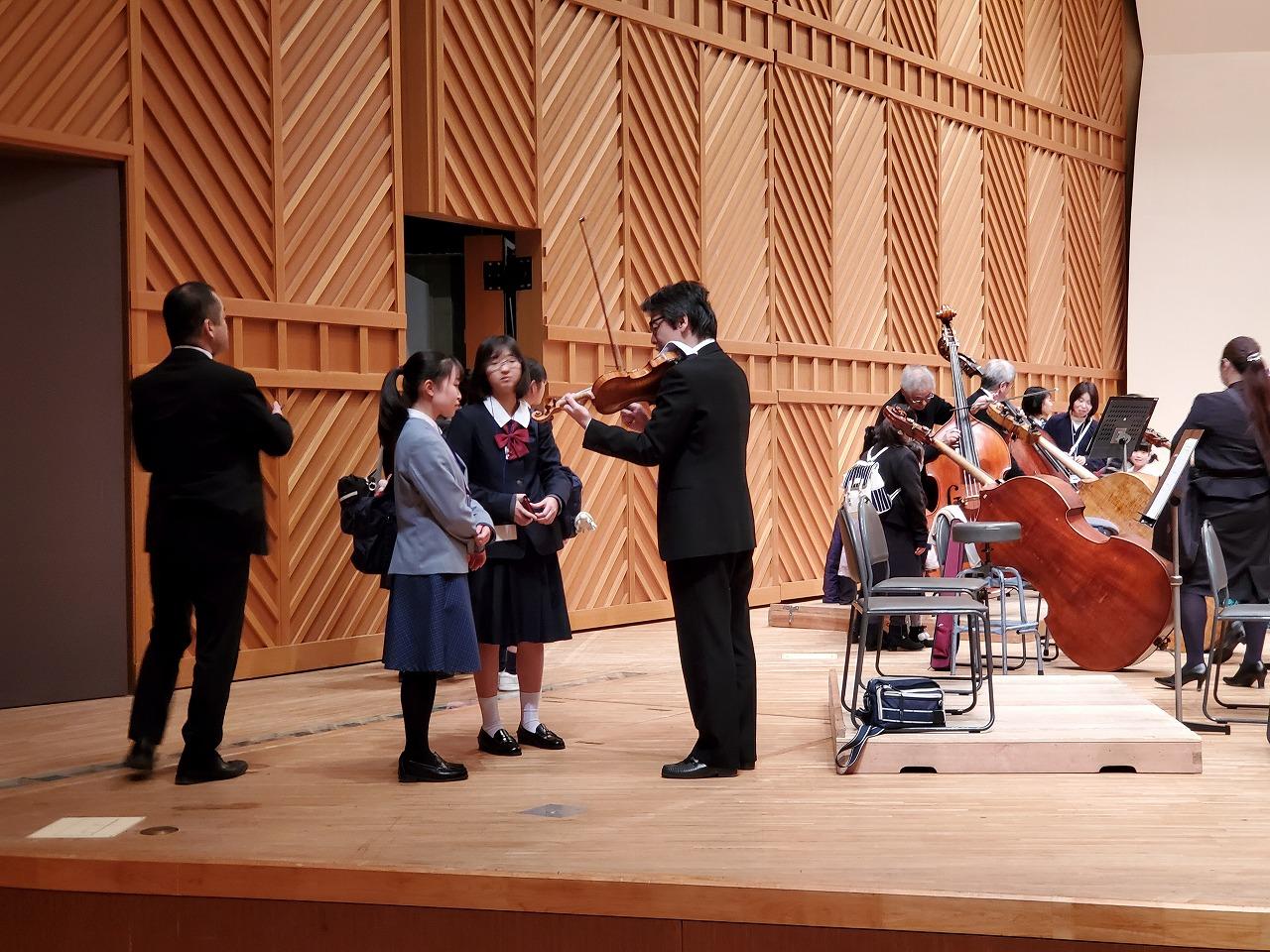 団 広島 交響楽