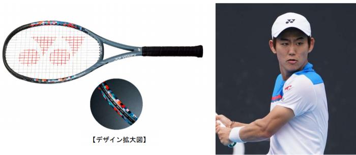 数々の激闘をイメージし、デザインされた「VCORE 98 LIMITED」と使用する西岡良仁