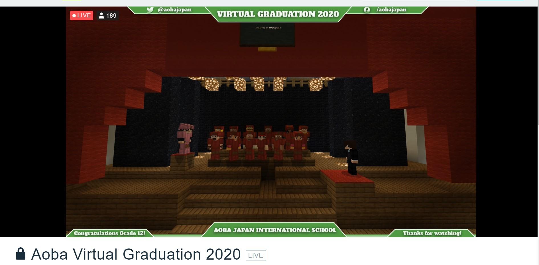 """アオバジャパン・インターナショナルスクール、 在校生が""""手作り""""した「バーチャル卒業式」を実施 画像"""