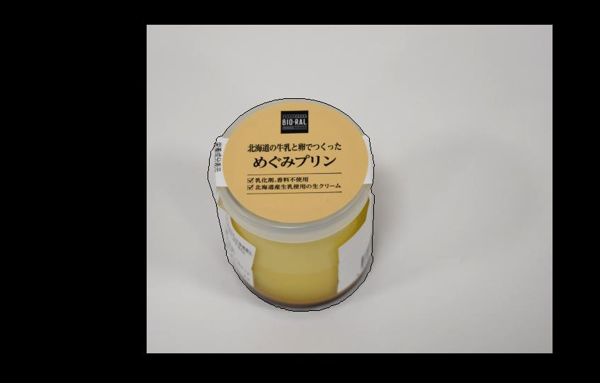 北の大地のめぐみ!余計なものは一切使用しない自然派スイーツ BIO-RAL「北海道の牛乳と卵でつくっ... 画像