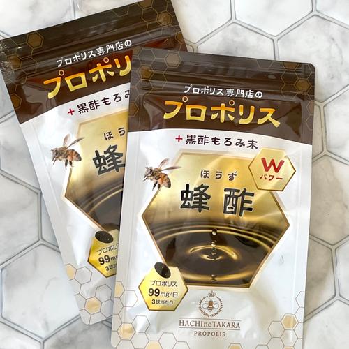 プロポリス+黒酢もろみ末「蜂酢(ほうず)」