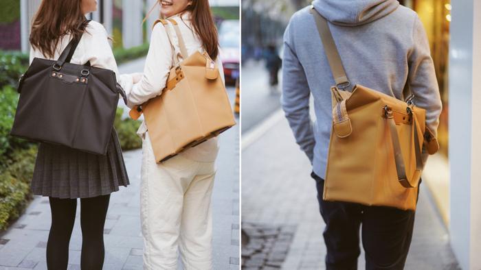 2種類のスタイル【Chairbag】