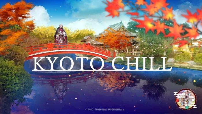 "[KYOTO Chill] Kyoto Oike Street – SHINSEN-EN(""Sacred Spring"")- 【お通りチル 御池&神泉苑】"