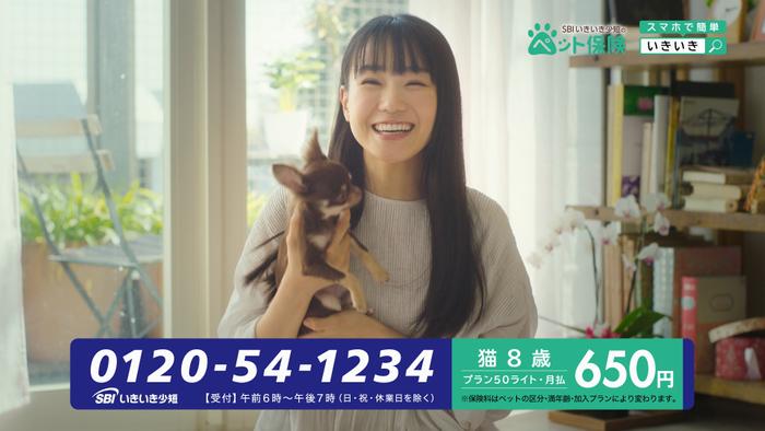 「SBIいきいき少短のペット保険」テレビCMカット