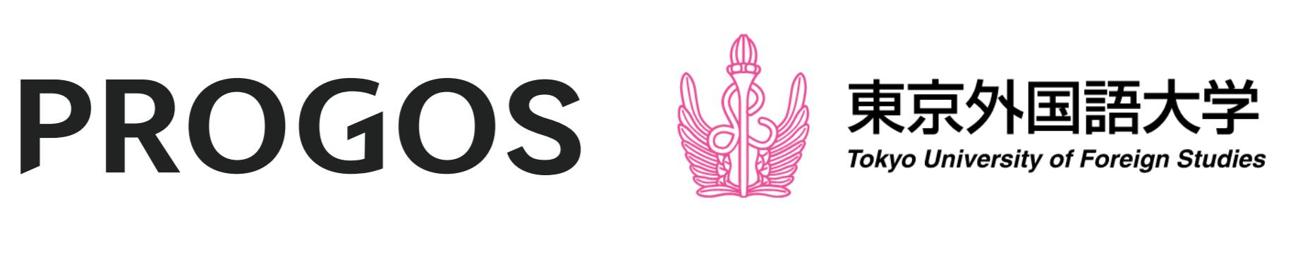 プロゴス社、東京外国語大学と事業の共同開発に基本合意 日本語スピーキング力研修プログラム開発で日本語... 画像