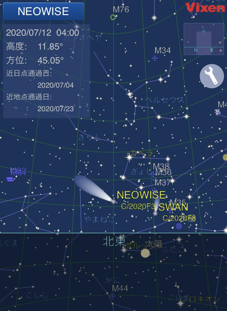 """今見ごろのネオワイズ彗星(C/2020 F3)を観測しよう! """"いつ・どの方角""""に見えるかを調べるア... 画像"""