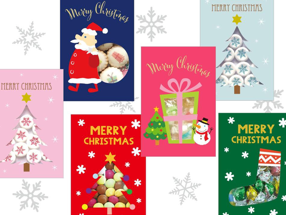 カード 画像 クリスマス クリスマス カード写真ç´
