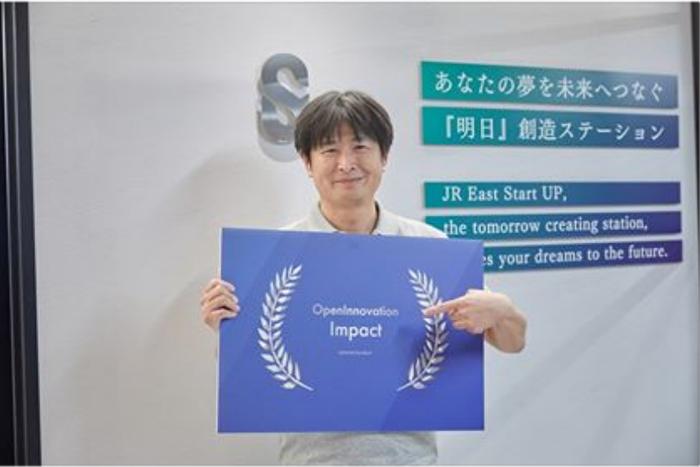 JR東日本スタートアップ株式会社 様