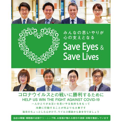 新型コロナウイルスに負けない!! 金鳳堂京橋本店は休まず、営業しています。