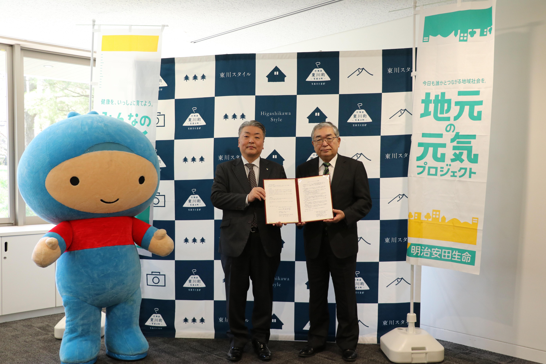 【北海道 東川町】明治安田生命保険相互会社と 包括連携協定・オフィシャルパートナー協定を締結 画像