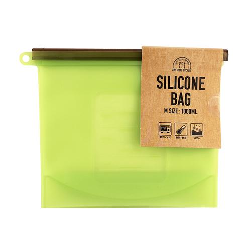 「シリコンバッグ M GR」価格:490円/容量:約1000ml/Mサイズは、1人分の食品の電子レンジ過熱や、ランチボックス代わりにも。