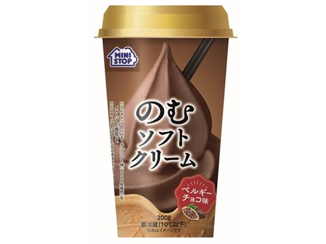 のむソフトクリーム ベルギーチョコ 単品画像