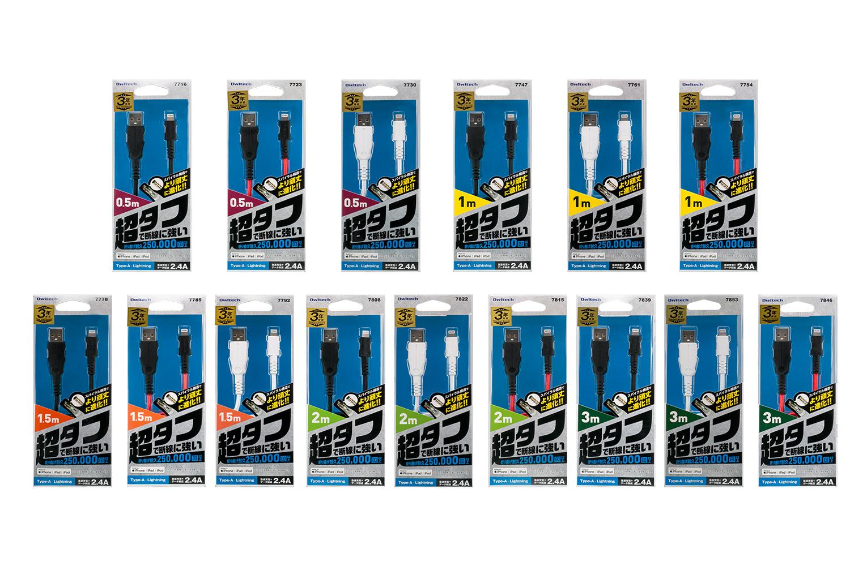 USB Type-A to LightningコネクターのOWL-CBALAシリーズ