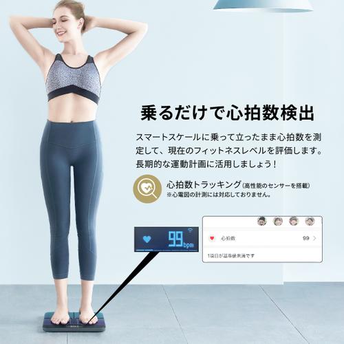 体重だけでなく様々なパラメーターを簡単に測定できます