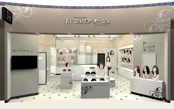 ※店舗イメージ図