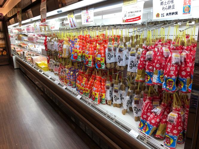 日本有数の納豆コーナー