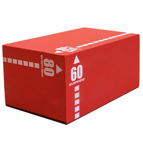 多目的BOX