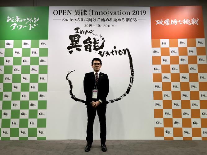 イベントに参加する松本さん