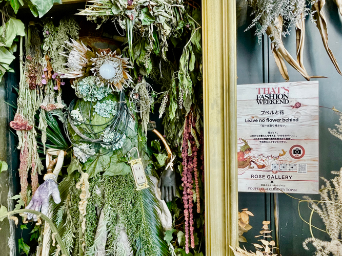 「えんとつ町のプペル」をテーマにフラワーロスのお花で装飾したフォトスポット