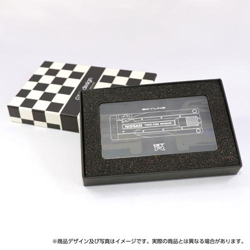 GTR_名刺ケース