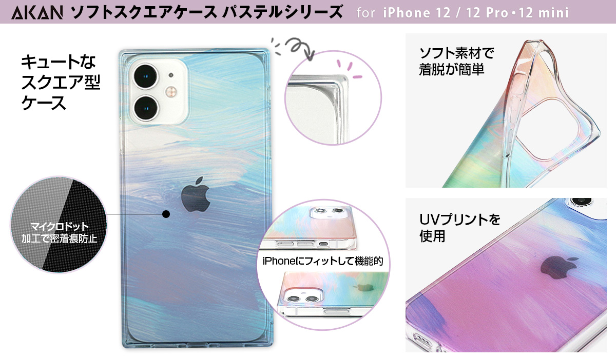 Pro カラー iphone12
