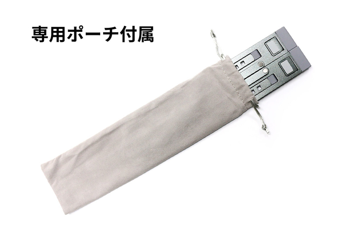 折りたたみ式で持ち運びに便利