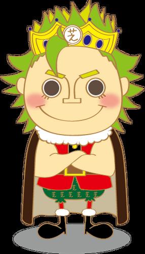 芝キングキャラクター