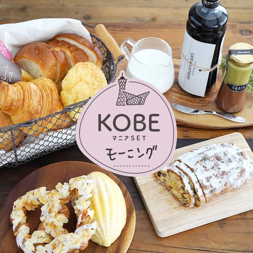 シュトレン&朝食セット¥6,480(税込)