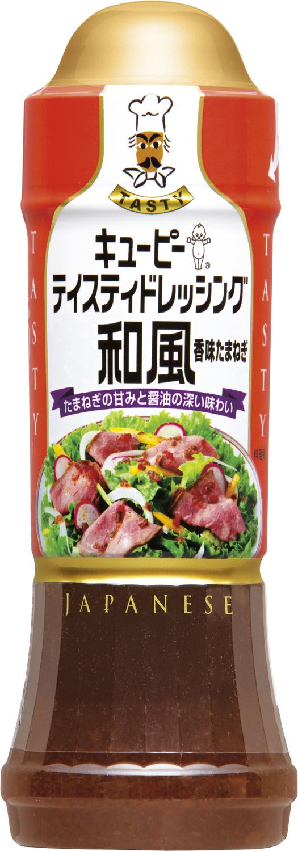 奥深い味わいで、かけるだけでごちそうになる!玉ねぎと醤油の味わいが、より感じられる仕立てへ 。キユー... 画像