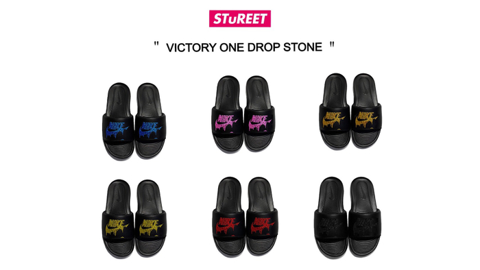 「VICTORY ONE DROP STONE」