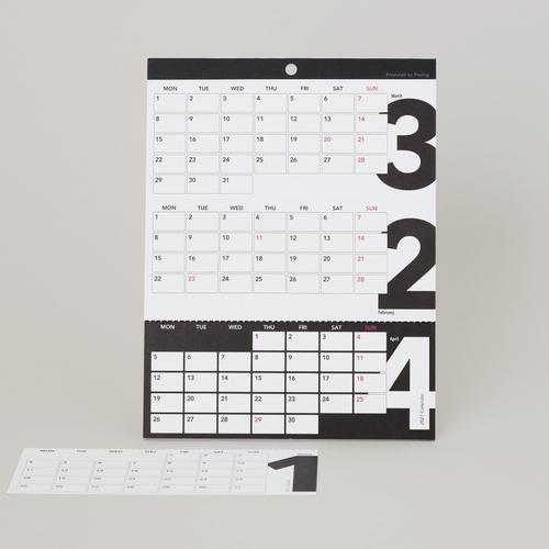 『3's Calendar(スリーズカレンダー)』
