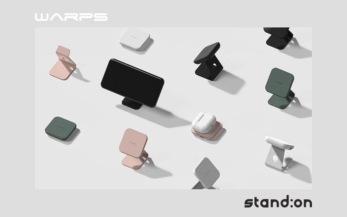 【日本初上陸】高感度なデザインの2wayミニワイヤレス充電器「STAND:ON」発売